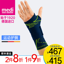 Germany medi Medi imported far-moving wrist basketball badminton fitness wrist support guard.
