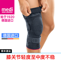 Germany medi Medi knee warm old cold leg anti-slip sports knee joint men and women