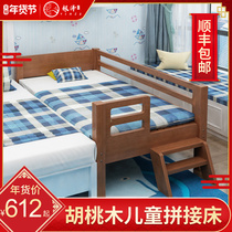 Walnut childrens bed with guardrail baby small sheets people widening side bed Boys Girls crib stitching bed