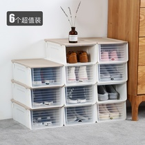 Thickened oversized transparent shoe box home plastic shoe collection box dormitory drawer-style shoe box