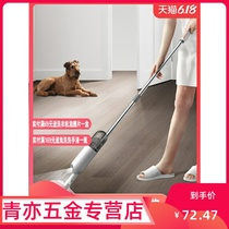 Japanese water-spraying mop hands-free hand-washing dry wet double-use lazy man tohaul home a haul clean spray rotating plate mop