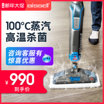 bissell steam mop household mop high temperature steam sterilization electric brush cleaning machine 1979Z