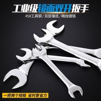 Thin metal sheet 6-7mm open-ended wrench large single plate hand repair sheet hand trigger bathroom mini