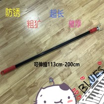 2 meters long clothes pole telescopic metal tube clothes fork balcony clothing store pick clothes hanging clothes rod