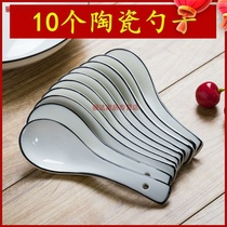 Hotel ceramic spoon big rice spoon Jingdezhen ceramic soup spoon spoon bone porcelain household small 10 spoon