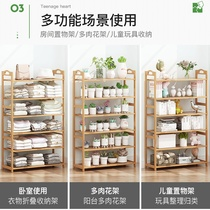 。 Bamboo smith family shoe rack solid wooden shoe cabinet dust-proof economy door shoe rack storage rack simple multi-layer set.