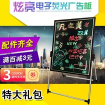 LED electronic fluorescent board 60 x 80 handwritten billboard led fluorescent board blackboard stand-up light-emitting screen advertising board