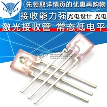 (Telesky) laser receiving tube normal low level photoelectric design optoelectronics