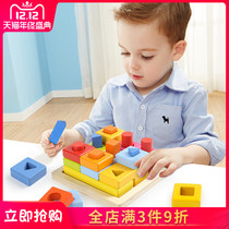 Special baoer set of building blocks column intelligence toys color shape cognition matching childrens educational toys teaching aids