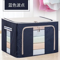 。 Adjacent 0 collection box Oxford spinning super-large capacity cow rib cloth collection bin thick oversized clothing storage e.