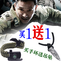 Wolf 2 cold front Wu Jing with the bracelet umbrella rope bracelet outdoor fire cutting knife multi-functional survival emergency hand rope