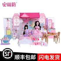 An Lili dream home Barbie dress up home princess toys dream wardrobe bedroom send SF female