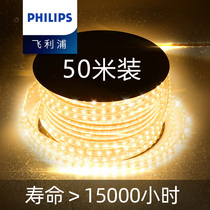 Philips lights with led light bar three-color home living room ceiling Super Bright Line light color energy-saving 220V soft strip light