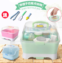Portable baby bottle storage box baby tableware multi-functional storage box drying rack dust proof milk powder storage box