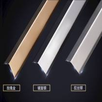304 stainless steel corner guard free drilling guard angle anti-collision strip wrap angle wallpaper Yang angle corner no fingerprint corner guard