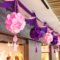 Mid-Autumn Festival National Day opening shop celebration decoration scene layout shopping mall jewelry creative supplies wave flag ribbon pull flowers
