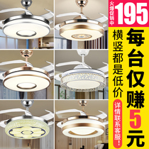 Three down-conversion fan lamp invisible modern minimalist ceiling fan lamp dining room bedroom with fan chandelier living room home