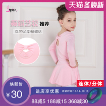 Dance beauty children dance clothes girls practice clothes short-sleeved summer ballerina skirt shape Chinese dance gymnastics clothes