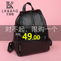 Backpack female 2019 new fashion wild small backpack soft leather leisure travel large-capacity Korean bag
