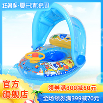 Nuoao childrens swimming boat ride design swimming ring baby play water shade floating ring ride ring