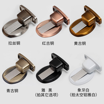 Door suction-free punching invisible suction bedroom suction door-sucker bathroom door top door touch strong magnetic anti-collision door block