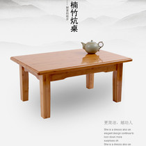 Bamboo Kang table Kang a few on the bed with a computer small square table solid wood coffee table tatami bay window study desk non-folding