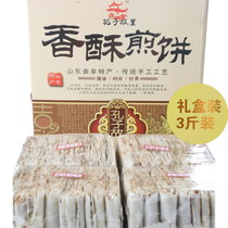 Guangchang long fragrant crisp pancake 3 pounds gift box Shandong pancake Qufu specialty grains pancake optional 6 flavors