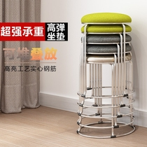 Stainless steel stools home dining table chairs thickened adult plastic stools stool dangzi leather stool stool