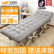 Folding Sheets Man portable home Easy lunch break multifunctional NAP lounge chair adult military Bed Escort office