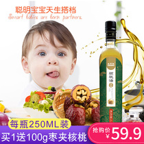 Walnut oil Infant edible oil walnut oil baby auxiliary food pure wild Pecan oil without adding 250ml