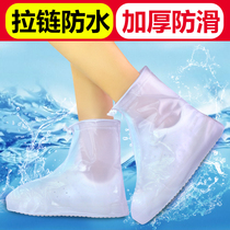 Waterproof Rain Boots non-slip wear-resistant thickened bottom men and women shoes students children rainy day rain boots snow sets of feet