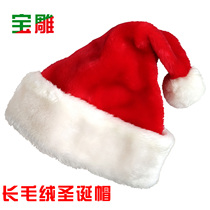 Christmas decorations plush cap children adult hats Christmas gifts holiday decorations Christmas hats