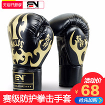 Bina Boxing Gloves Adult Boxer professional sanda women fight Sand bag Muay Thai Boxing training semi-finger set