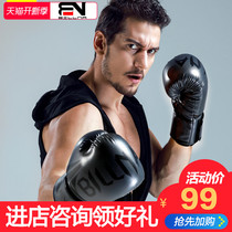 Bina Adult boxing Gloves children beat sandbags Sanda Gloves teen training professional fighting fight boxer