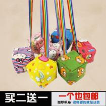 Children with rope sand bag kindergarten sand bag manual bag kicking shuttlecock Primary School Physical Education small sand bag