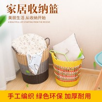 Laundry basket bathroom light storage basket portable health and durable rattan woven plastic dirty clothes basket bucket Environmental Protection