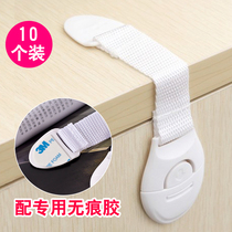 10 Baby drawer Lock Infants Anti-Chuck Refrigerator Window Cabinet Protection safety buckle Child safety lock