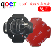 QOER universal 360 degree°can rotate motorcycle helmet base