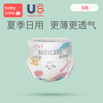 babycare summer daily use Air pro weak acid ultra-thin breathable paper diaper baby diapers S2 sheet * 2 pack