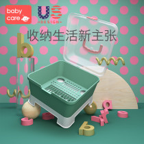 babycare bottle storage box baby tableware storage box baby bottle drain holder with lid dust box