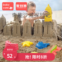 babycare childrens beach toy set play sand Cassia dig sand shovel tool baby bathing