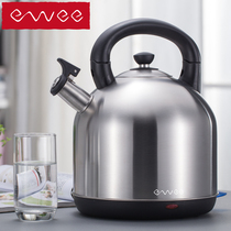 ewee household electric kettle 304 stainless steel electric kettle automatic break fast electric kettle exclusive custom colorful