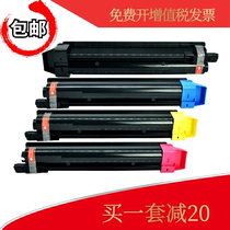 Haoxiang is applicable to Kyocena TK898 powder box FS-C8020 C8025 C8520 C8525MFP photocopier toner.