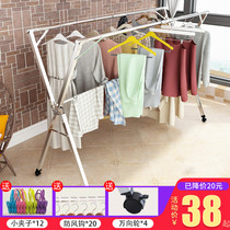 Stainless steel drying rack floor folding bedroom balcony home drying rack hanging clothes rack cool clothes rack