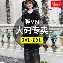 Large size womens fat woman MM cover belly suit female two sets of foreign gas thin reduction of summer fat sister Summer dress lace
