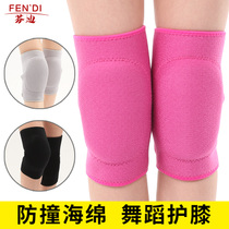 Sports dance kneepad dancing kneeling drop thickened sponge children warm men and women adult summer paint cover protective gear