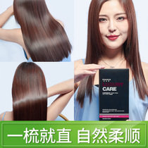Hair softener female straight hair cream supple free clip Straightening Cream home a freshen hair straight water permanent styling smooth