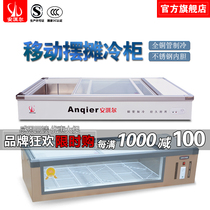Ankir desktop frozen seafood cabinet commercial horizontal ice counter surface barbecue spicy hot glass door display cabinet