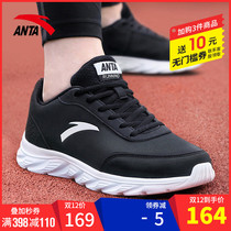 ANTA Sports Shoes mens running shoes autumn and winter 2019 New Website mens running shoes leisure travel leather shoes
