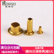 Copper eyelet Rivet hollow copper hardware Rivet Rivet single tube M4M5 (a pound)